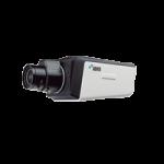 Sistemas-de-videovigilancia-camara-ip